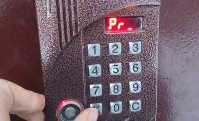 Как закодировать ключ от домофона самостоятельно?