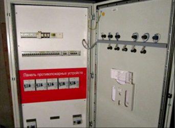 Шкаф ППУ противопожарных устройств
