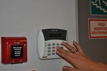 Кто устанавливает пожарную сигнализацию в арендуемом помещении?