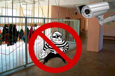 Закон о видеонаблюдении в школах