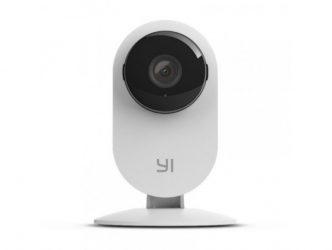 Видеонаблюдение через веб камеру ноутбука