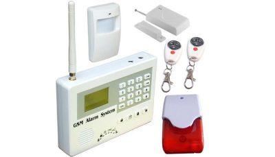 Сигнализация через интернет для дома