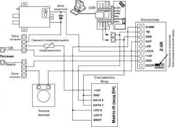Программирование ключей домофона с помощью мастер ключа