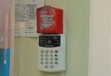 Как выключить пожарную сигнализацию в многоквартирном доме?