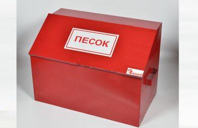 Ящики с песком для пожаротушения требования