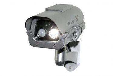 Камера видеонаблюдения на аккумуляторе с датчиком движения