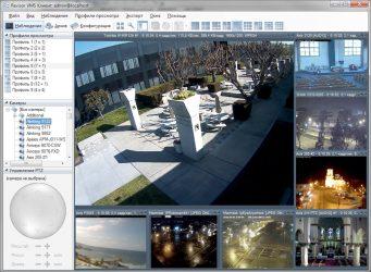 Софт для видеонаблюдения IP камер