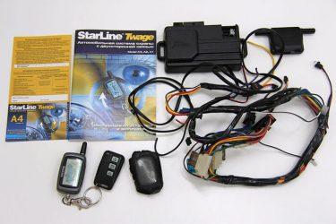 Что нужно для установки сигнализации с автозапуском?