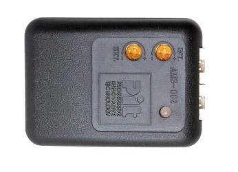 Микроволновые датчики движения для сигнализации
