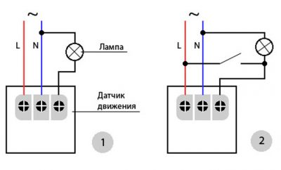 Как запараллелить датчики движения?