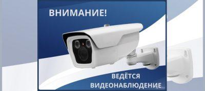Закон о видеонаблюдении в частном доме