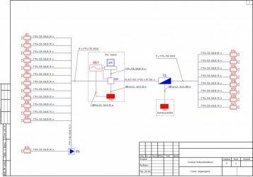 Проектирование видеонаблюдения нормативные документы