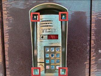 Забыл ключ от домофона как открыть дверь?