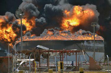 Пожары и взрывоопасные объекты противопожарная защита организаций