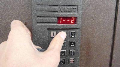 Домофон не открывает дверь с ключа