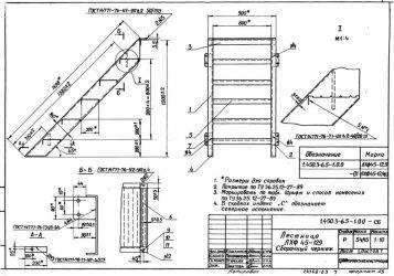Требования к ступеням лестниц по пожарной безопасности