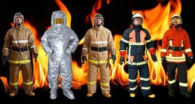 Виды средств индивидуальной защиты пожарного