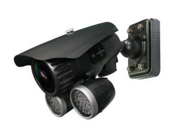 Камера видеонаблюдения для улицы ночного видения