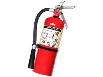Как утилизировать огнетушитель автомобильный?