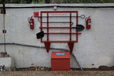 Пожарный щит на строительной площадке требования